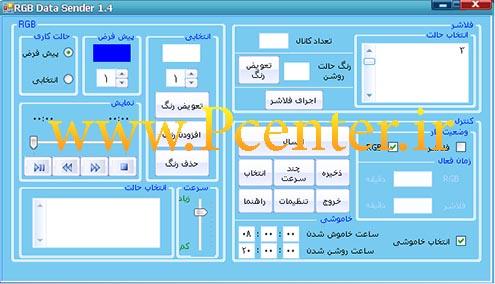 طراحی و اجرای پروژه های برنامه نویسی الکترونیکی و نرم افزاری