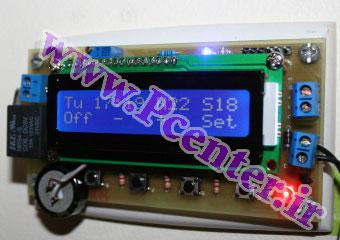 پروژه دماسنج  و رطوبت سنج با میکروکنترلر AVR با نمایشگر LCD کاراکتری